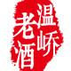 温峤logo