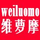 维萝摩logo