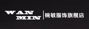 婉敏logo