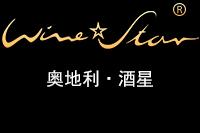 winestarlogo