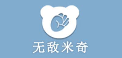 无敌米奇logo