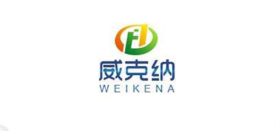 威克纳logo