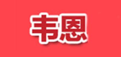 韦恩世家logo