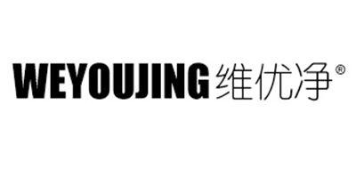 维优净logo