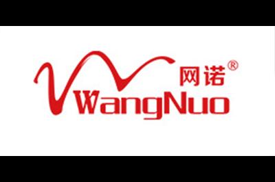 网诺logo