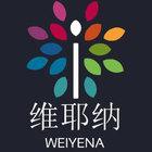 维耶纳logo