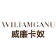 威廉卡奴logo