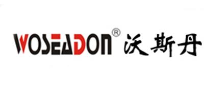 沃斯丹logo