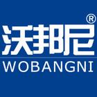 沃邦尼logo