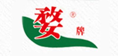 婺茶叶logo
