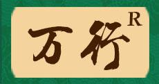 万行logo