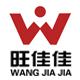 旺佳佳logo