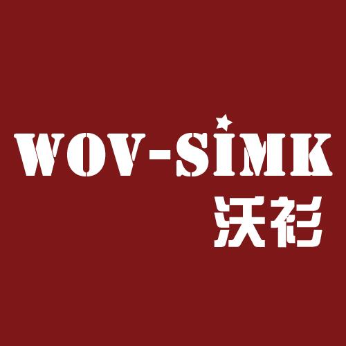 沃衫服饰logo