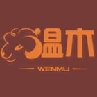 温木logo