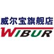 威尔宝logo
