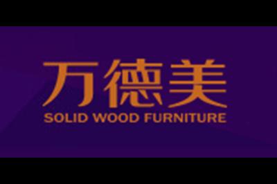 万德美logo