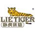 卧虎logo
