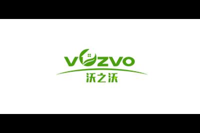 沃之沃logo