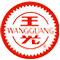 王光logo