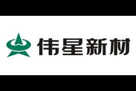 伟星新材logo