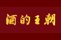 王朝logo