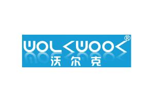 沃尔克logo
