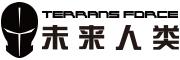 未来人类(TerransForce)logo