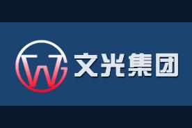 文光logo