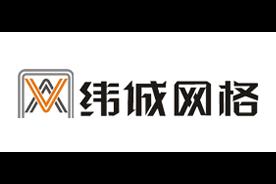 纬诚logo