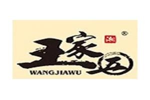 王家五logo