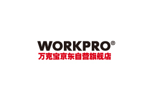 万克宝(WORKPRO)logo