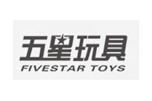 五星玩具logo
