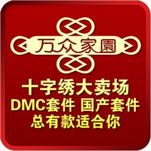 万众家园logo