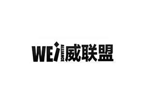 威联盟logo
