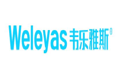 韦乐雅斯logo