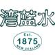 湾蓝logo