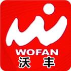 沃丰logo