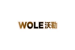 沃勒logo