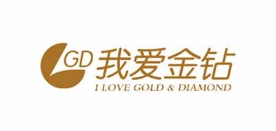 我爱金钻logo