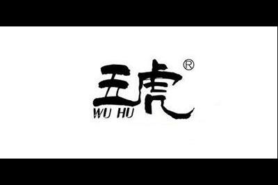 五虎logo