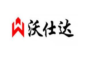 沃仕达logo