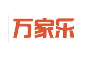 万家乐logo