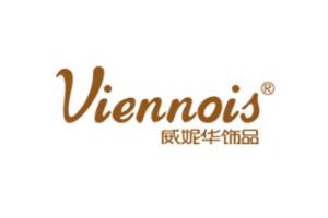 威妮华(Viennois)logo