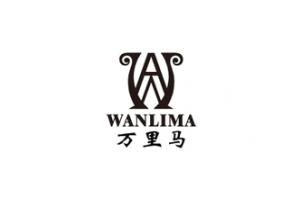 万里马(Wanlima)logo