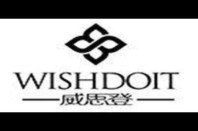 威思登logo