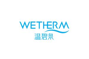温碧泉(WETHERM)logo