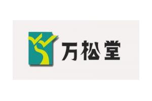 万松堂logo