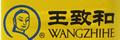 王致和logo