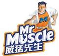 威猛先生(MrMuscle)logo