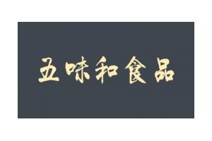 五味和logo